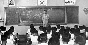 Saemaul Undong - Image: 교육 사진