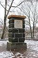 05-101-0030 Пам'ятний знак, м. Вінниця IMG 8983.jpg