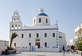 07-17-2012 - Oia - Santorini - Greece - 40.jpg