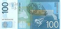 100 dinaroj inversigas