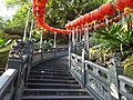 111, Taiwan, 台北市士林區名山里 - panoramio.jpg