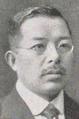 13th Butaro Itohara.png