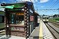 150720 Kobuchizawa Station Hokuto Yamanashi pref Japan03n.jpg