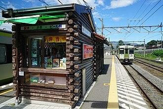 Kobuchizawa Station - Image: 150720 Kobuchizawa Station Hokuto Yamanashi pref Japan 03n