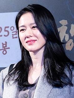 Son Ye-jin South Korean actress