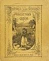 1853 UncleTomsCabin Jewett.jpg