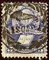 1878 5c Bolivia Potosi Yv19.jpg