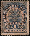 1888 1c Colombia Tolima pen cross Mi48.jpg