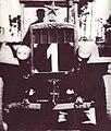 1946 Primul tractor romanesc.JPG