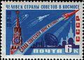 1961 CPA 2561.jpg