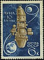 1966. Луна-10.jpg