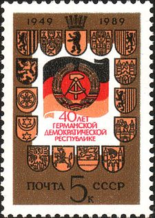 "1989 USSR stamp: ""40 years of the German Democratic Republic"" 1989 CPA 6119.jpg"