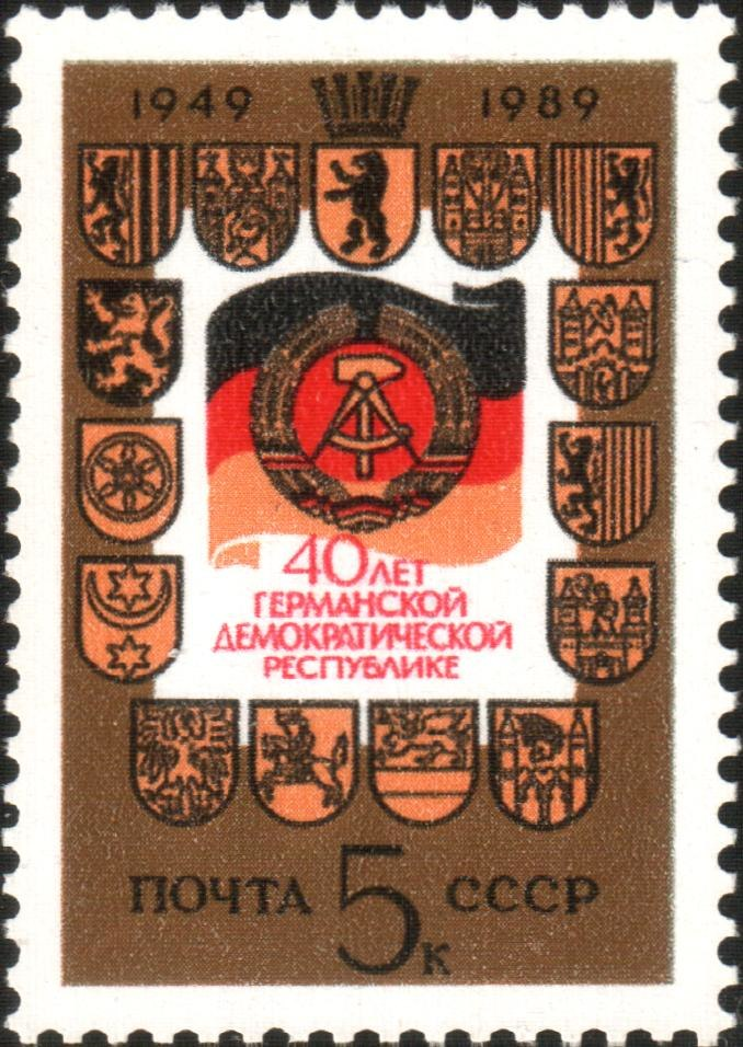 1989 CPA 6119