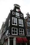 1990 amsterdam, herenstraat 40 (1)