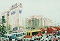 19950629삼풍백화점 붕괴 사고43.jpg