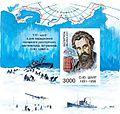2001. Stamp of Belarus 0427.jpg