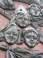 2005. Донецк 086.jpg