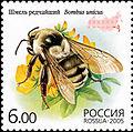 2005. Марка России stamp hi12612325144b2ce182baa56.jpg