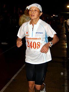 Sumie Inagaki Japanese distance runner, Yoga Instructor, Aerobics Instructor