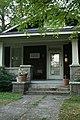 2008-10-07 W. E. Stanley Mission Center.jpg