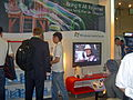 2008Computex Microsoft Home Server Guide Area.jpg