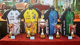 2008TourDeTaiwan Stage1 Leader Jerseys and Award Cups.jpg