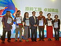 2008 Taiwan Indigenous Peoples Craft Exhibition Award Ceremony-1.jpg