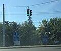 2013-08-25 10 46 05 End of the Exit 7 ramp on Interstate 90 eastbound in Rensselaer, New York.jpg