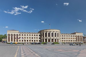 2014 Prowincja Szirak, Giumri, Urząd Miasta (08)