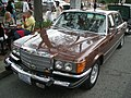 2014 Rolling Sculpture Car Show 74 (1979 Mercedes-Benz 450SEL).jpg