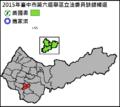 2015臺中六補選.png