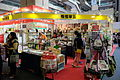 2015TIBE Day6 Hall1 Taiwan CCLM Publishing Group 20150216.jpg