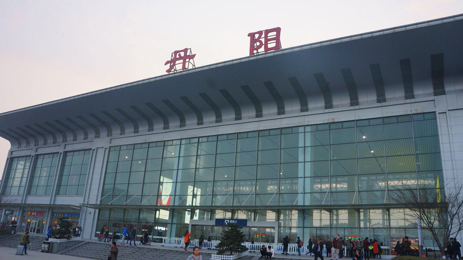 Danyang railway station wikipedia for China railway 13 bureau group corporation