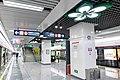 20161225 Platform of Luohanshan Station 3.jpg