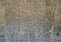 2016 Angkor, Angkor Wat, Główna świątynia, Zewnętrzna galeria, Płaskorzeźby (40).jpg