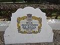 2018-02-11 Decorative tile street name sign, Rua Agostinho da Silva, Albufeira.JPG