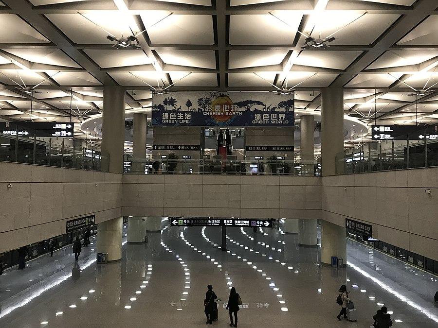 Hongqiao Airport Terminal 2 station