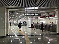 201906 L4 Concourse Entrance at L1 Huangtuling Station.jpg