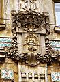 20 Ruska Street, Lviv (15).jpg