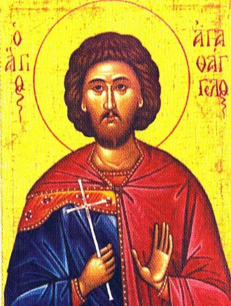 Agathangelus of Rome - An icon of Saint Agathangelus