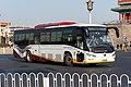 2635512 at Qianmen (20201211142338).jpg