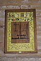 2 لوحة للخطاط محمد العربي العربي.jpg
