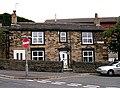 2 Chapel Lane - Birstall - geograph.org.uk - 491819.jpg