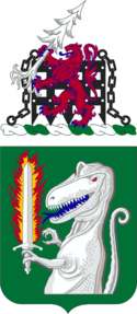 40th Cavalry Regiment Coat of Arms.png