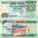 5000 Cedis 1994 Png