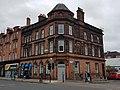 5 Torrisdale Street, Bank Of Scotland.jpg