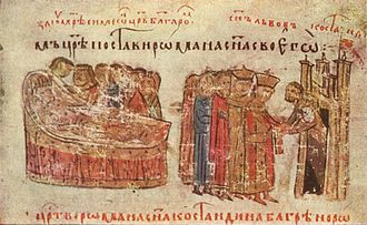 Peter I of Bulgaria - The Death of Emperor Peter I.