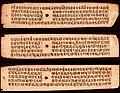 6th-century Brihat Samhita of Varahamihira, 1279 CE Hindu text palm leaf manuscript, Pratima lakshana, Sanskrit, Nepalaksara script, folio 1 talapatra from a Buddhist monastery, 1v, 2r 2v leaves.jpg