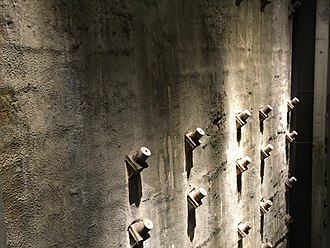 A surviving portion of the wall from the Twin Towers 9-11 Wall segment.jpg