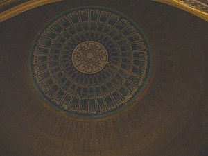Names of God in Islam - The 99 names of God on the ceiling of the Grand Mosque in Kuwait.